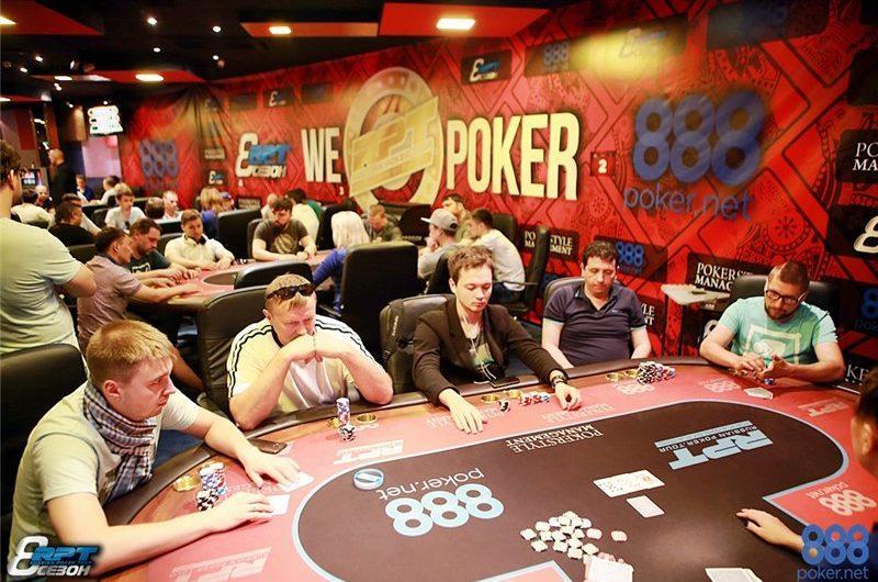 Обзор покер рума 888 poker