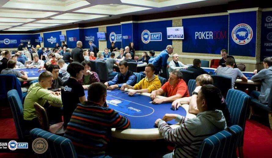 Изменения в турнирах покер-рум partypoker призваны улучшить покер