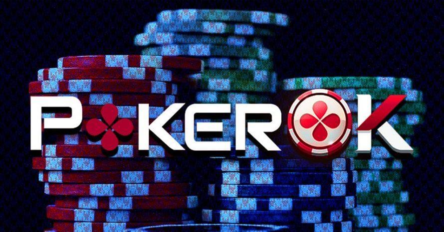 Обзор покер рума PokerOk
